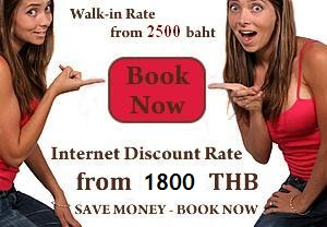 Internet Rate